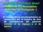 manual tarifario soat servicios profesionales art culo 48 par grafo 1