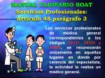 manual tarifario soat servicios profesionales art culo 48 par grafo 3