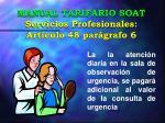 manual tarifario soat servicios profesionales art culo 48 par grafo 6