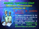 manual tarifario soat servicios profesionales art culo 481