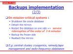 backups implementation 2 3