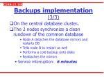 backups implementation 3 3