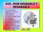 dvd rom grabable y regabable