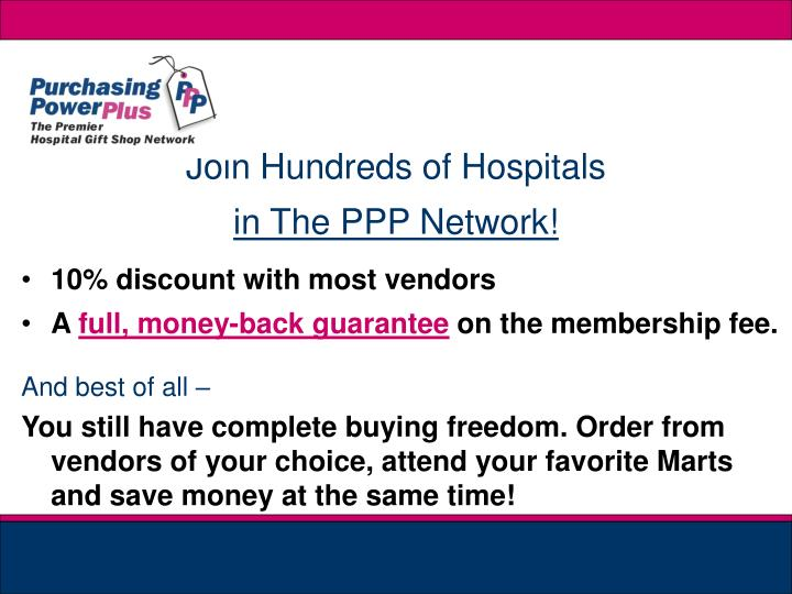 Join Hundreds of Hospitals