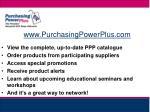 www purchasingpowerplus com