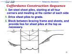 cofferdams construction sequence2