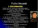 fr he neuzeit5