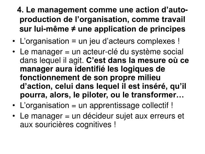 4. Le management comme une action d'auto-production de l'organisation, comme travail sur lui-même ≠ une application de principes