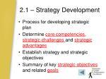 2 1 strategy development