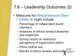 7 6 leadership outcomes 2