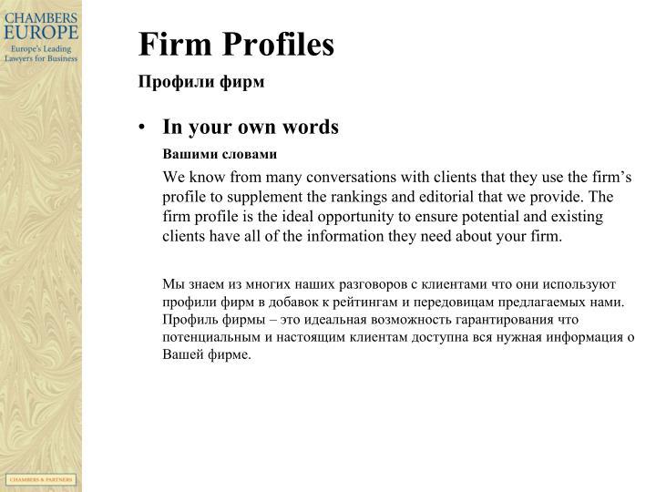 Firm Profiles