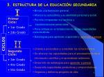3 estructura de la educaci n secundaria