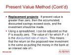 present value method cont d1