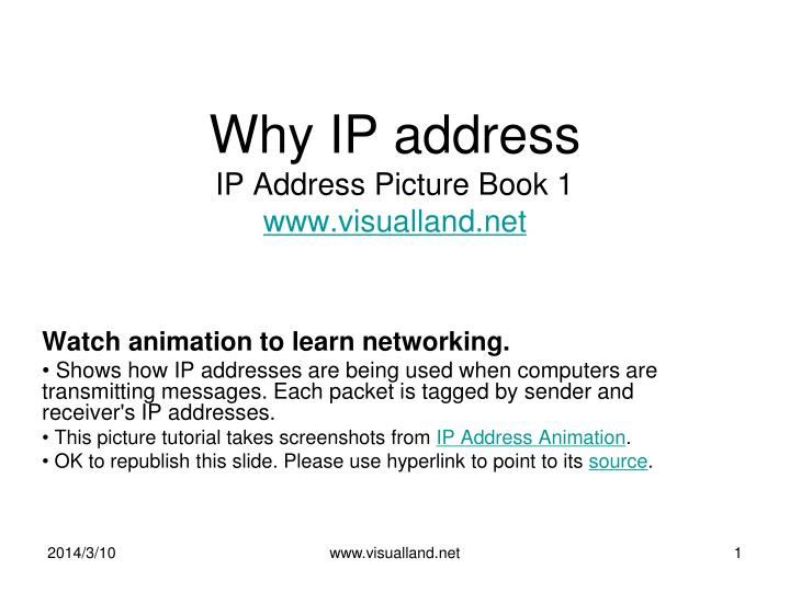 Why ip address ip address picture book 1 www visualland net