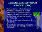 control estadistico de proceso spc