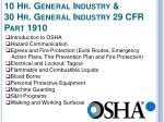 10 hr general industry 30 hr general industry 29 cfr part 1910