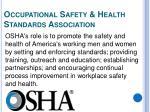 occupational safety health standards association