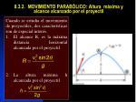 8 3 2 movimiento parab lico altura m xima y alcance alcanzado por el proyectil