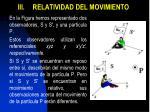 iii relatividad del movimiento2