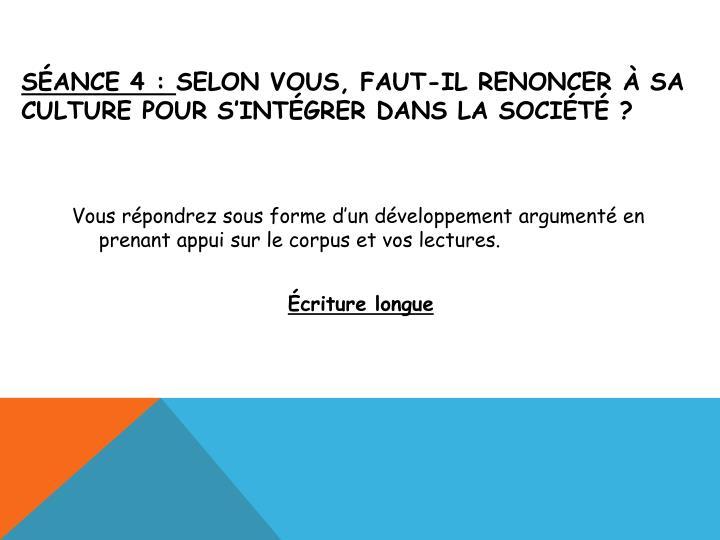 Séance 4 :