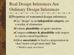 real design inferences are ordinary design inferences