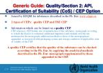 generic guide quality section 2 api certification of suitability cos cep option