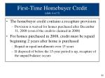 first time homebuyer credit slide 4 of 5