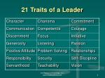 21 traits of a leader