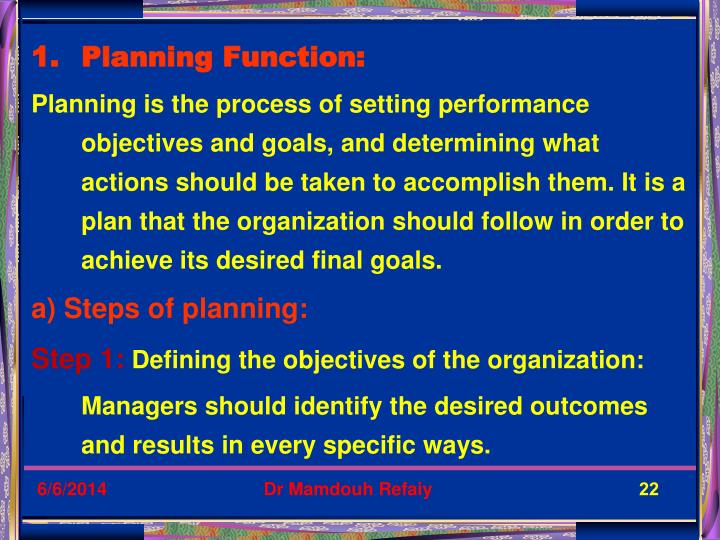Planning Function: