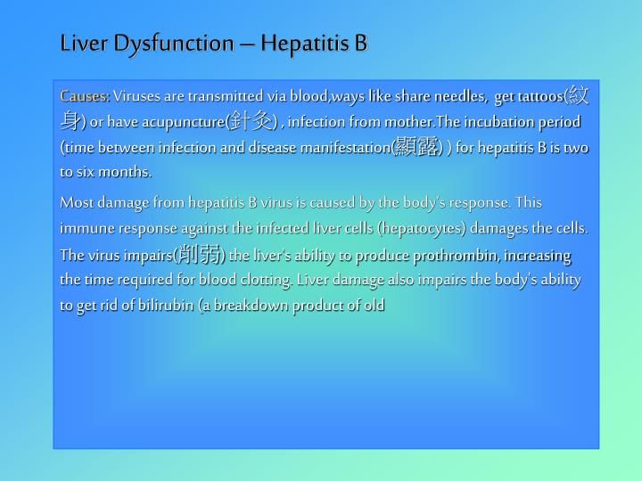 Liver Dysfunction – Hepatitis B