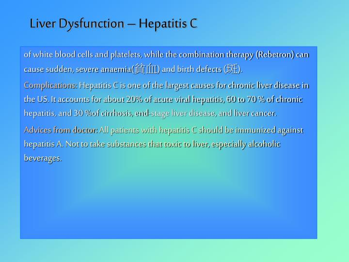 Liver Dysfunction – Hepatitis C