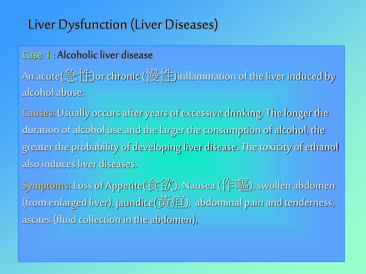 Liver Dysfunction (Liver Diseases)