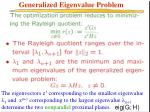 generalized eigenvalue problem