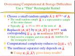 overcoming computational storage difficulties use a thin rectangular kernel