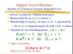 support vector machine algebra of 2 category linearly separable case