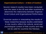 organizational culture a note of caution