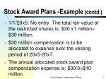 stock award plans example contd
