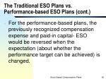 the traditional eso plans vs performance based eso plans cont