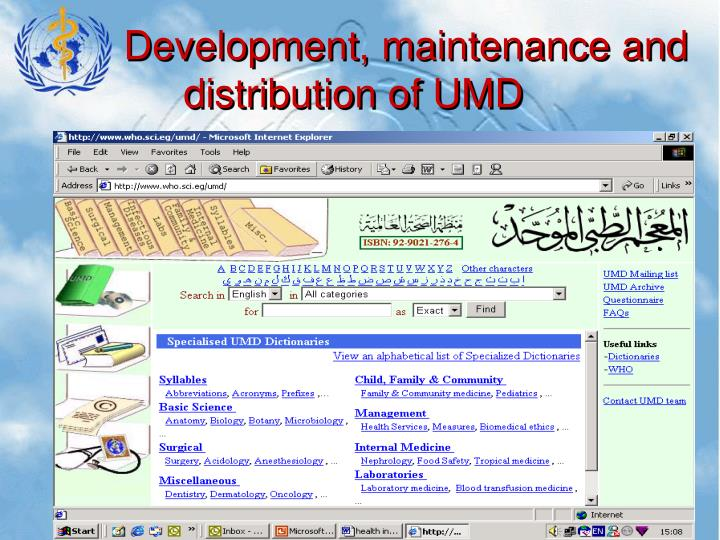 Development, maintenance and distribution of UMD