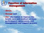 function of information management