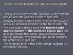 expectation theory of the exchange rate
