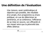 une d finition de l valuation