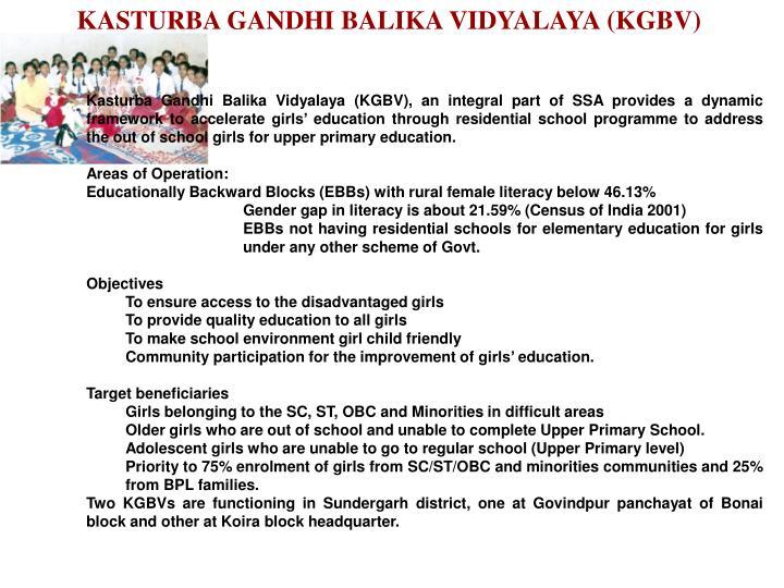KASTURBA GANDHI BALIKA VIDYALAYA (KGBV)