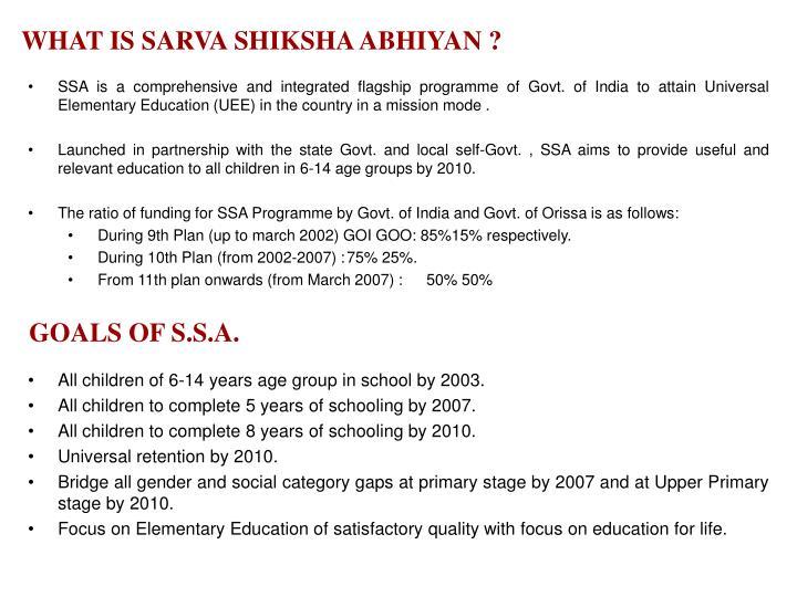 WHAT IS SARVA SHIKSHA ABHIYAN ?