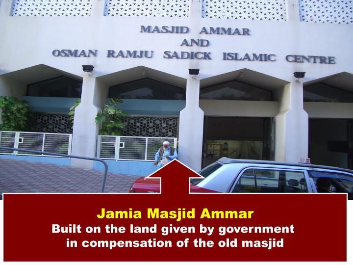 Jamia Masjid Ammar