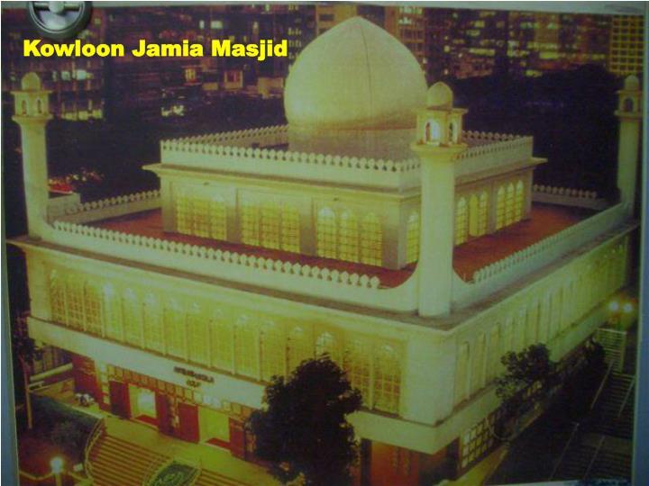 Kowloon Jamia Masjid