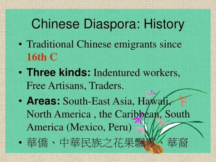 Chinese Diaspora: History