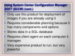 using system center configuration manager 2007 sccm cont