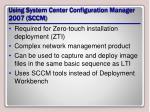 using system center configuration manager 2007 sccm