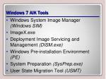 windows 7 aik tools